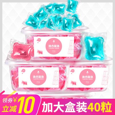 網紅洗衣凝珠洗衣服洗衣球香水型持久液留香珠 券後價僅10.90元