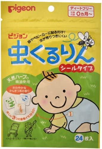 Pigeon貝親 嬰童驅蚊貼 24枚補貨470日元+5積分