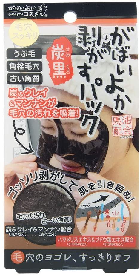 日本ASTY 馬油 竹炭 深層清潔 收毛孔 撕拉式面膜 90g補貨1195日元+12積分