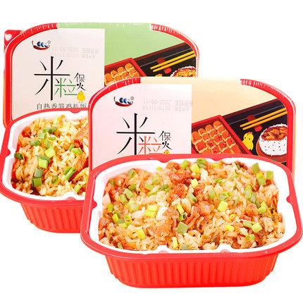 椒吱自熱米飯速食食品懶人方便飯團自助即食煲仔飯自加熱快餐盒飯【在售價】9.90 元