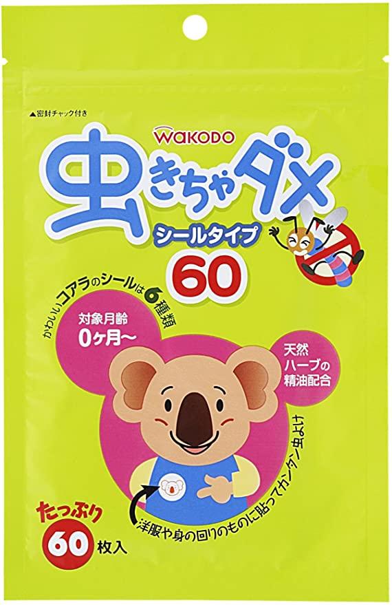 和光堂 嬰兒兒童驅蚊貼 60枚補貨748日元+7積分