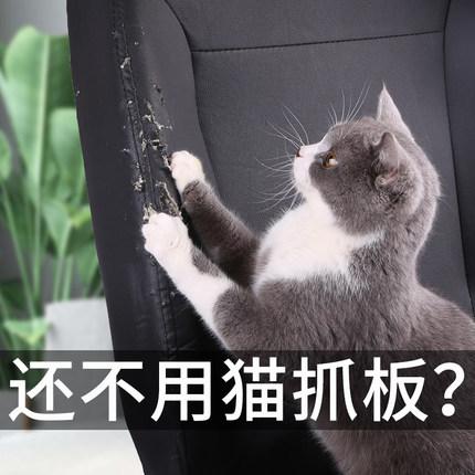 貓抓板貓窩貓爪板窩磨爪器不掉屑瓦楞紙貓抓盆立式貓玩具貓咪用品 券後價僅1.50元