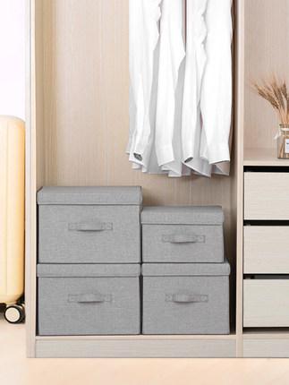 衣服收納箱布藝衣物整理箱家用衣櫃可折疊牛津布儲物盒大號筐神器 券後價僅5.10元