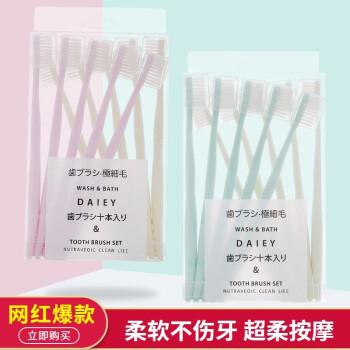 【京東】日式成人軟毛牙刷帶保護套小頭成人組合情侶家庭裝牙刷套裝9.9元