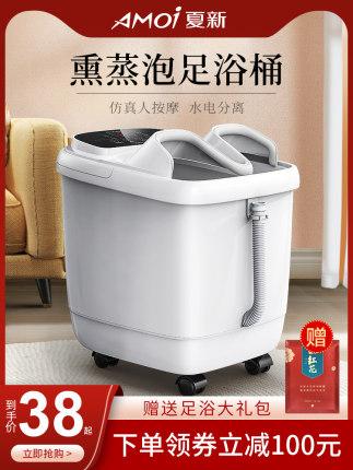 夏新泡腳桶全自動電動按摩洗腳小型加熱泡腳桶家用神器恒溫高深桶【券後價】38.00元