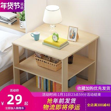 北歐創意邊幾沙發邊櫃臥室床頭櫃桌子簡約小茶幾客廳方幾迷妳角幾【券後價】24.00元