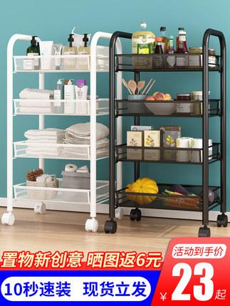 廚房置物架落地多層可移動家用小推車儲物收納架蔬菜籃子用品大全【在售價】29.00 元