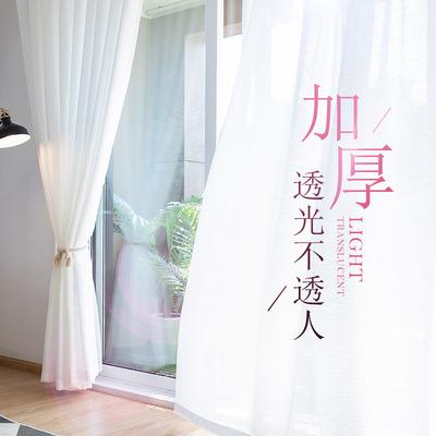 窗簾紗簾透光不透人紗飄窗白紗陽臺紗隔斷客廳半遮光窗紗白色布料【在售價】9.90 元