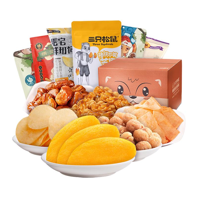【爆款推薦】包郵三只松鼠水果幹宅家零食大禮包6袋送禮芒果幹辦公室零食小吃