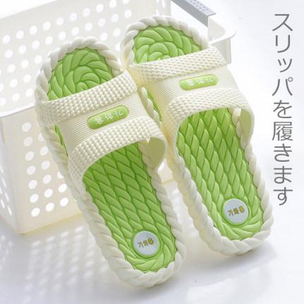 夏天拖鞋女士2021年新款網紅ins風潮外穿厚底夏季外出洗澡涼拖鞋【券後價】8.90元