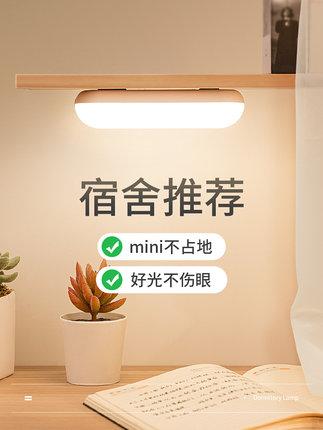 LED小夜燈USB充電式宿舍床上用小燈臥室床頭睡覺磁吸寢室看書臺【在售價】29.00 元