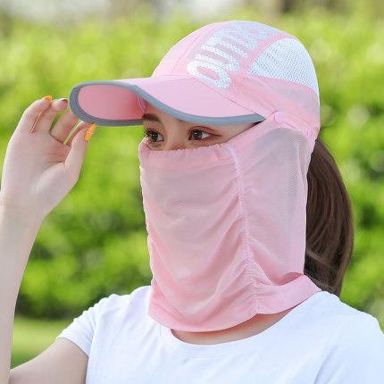 防曬帽子女夏季遮臉登山騎車太陽戶外面紗全臉涼帽折疊遮陽帽【在售價】12.90 元