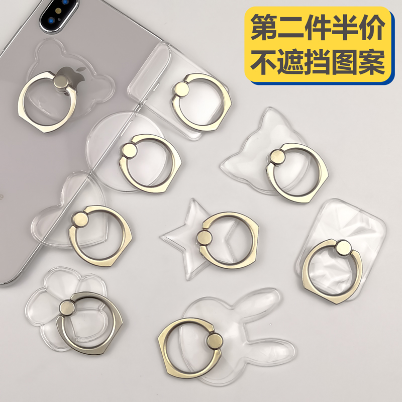 手機指環扣支架安卓通用環指扣桌面懶人車載男款女超薄便攜粘貼式