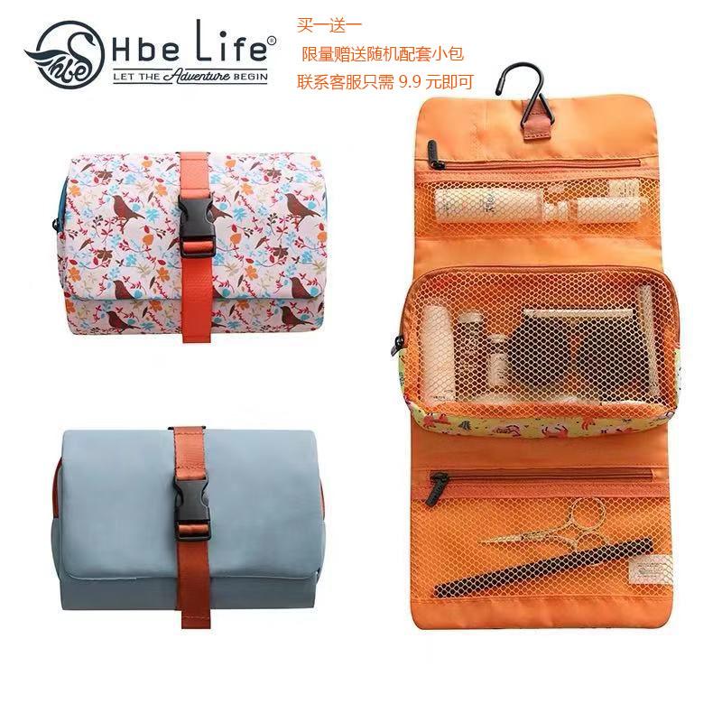 洗漱包女便攜旅行容量男士簡約出差收納包防水幹濕分離洗護用品
