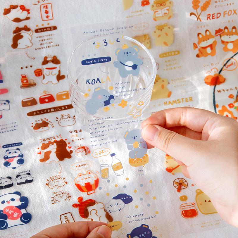 茸茸領養屋PET長條分裝膠帶手賬貼紙 可愛卡通手帳裝飾小圖案防水