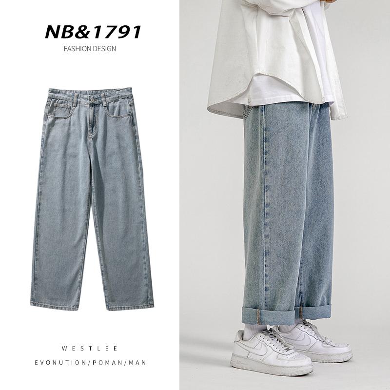 牛仔褲男士寬鬆直筒褲子韓版潮流夏季薄款闊腿九分褲潮牌休閒長褲