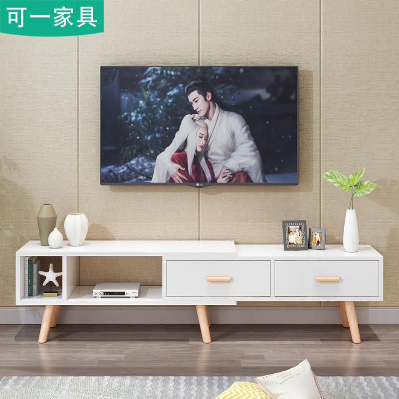新款伸縮北歐電視櫃現代簡約茶几組合客廳小戶型家用木制牆櫃地櫃 【券後價】110.00元