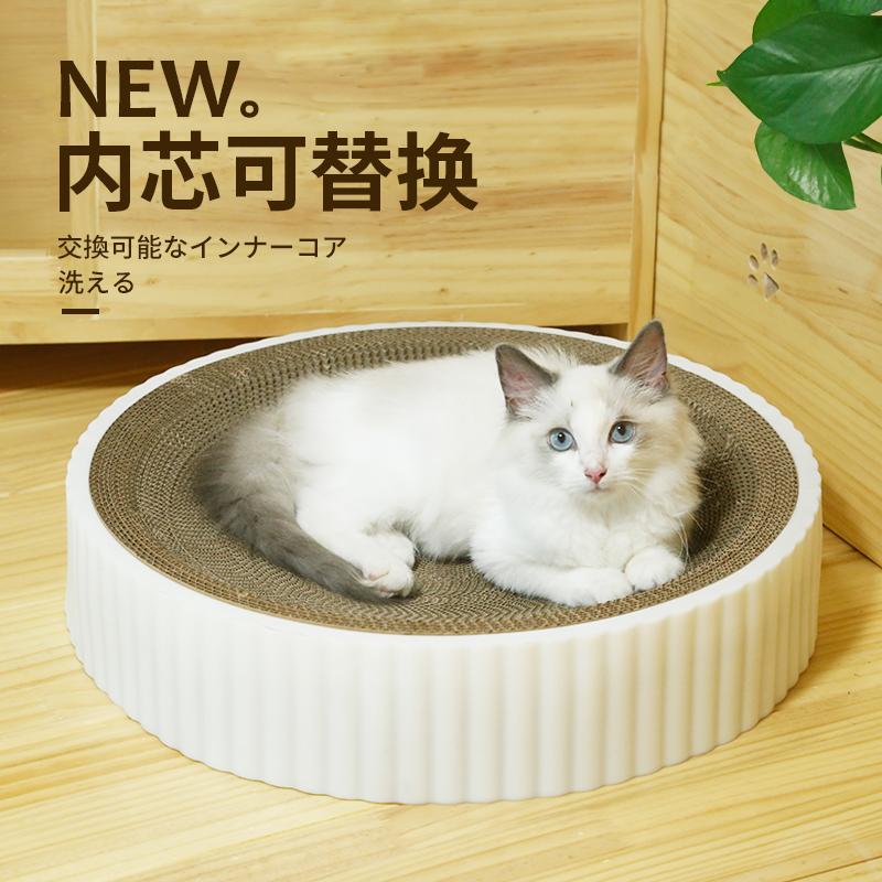 貓抓板窩圓形貓爪板耐磨瓦楞紙貓窩抓盤一體不掉屑貓玩具貓咪用品 【在售價】19.90 元